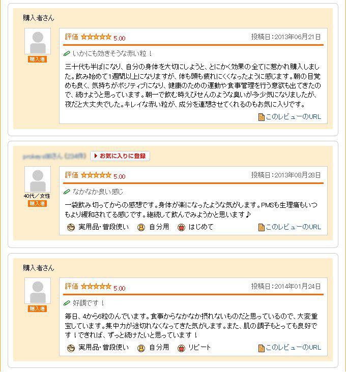 kuriru_review